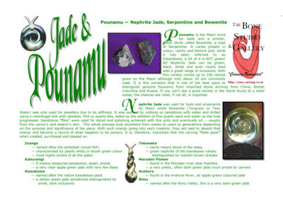 Jade descriptions in PDF